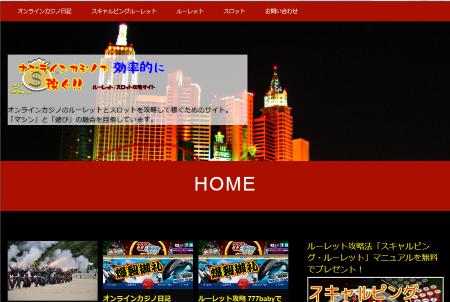 image_blog_masaru_20140727.png