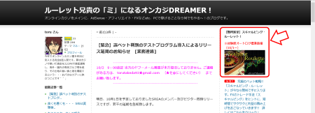 image_blog_toru_20141002.png