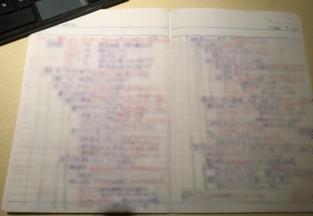 image_autobet_cord_handmade_note1.jpg