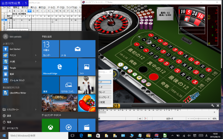 image_autolog_windows10_play_20150814.png
