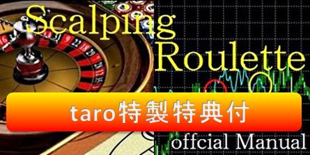 banner_srb_muryou_seikyu_tokuten_20140701.png