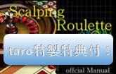 banner_srb_muryou_seikyu_tokuten_20141010_165.png