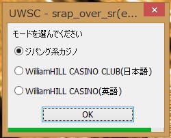 image_autolog_play_casinoselectbtn_20141112.png