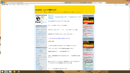 image_dual_display_20140921-1.png