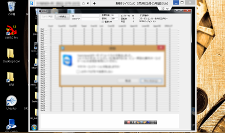 image_remotedesktop_20140918.png