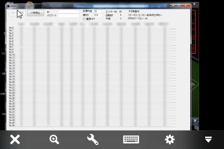 image_remotedesktop_iphone_20140921.png