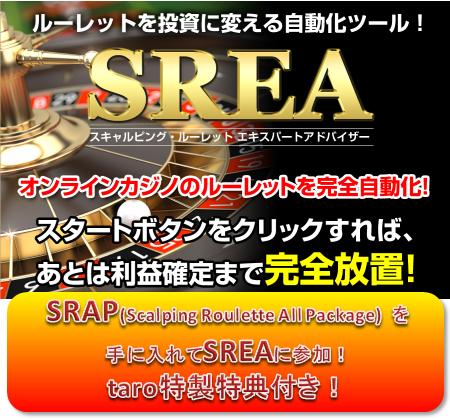 image_srea_afi450_20141006.png
