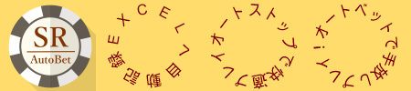 banner_autobet_201607.png