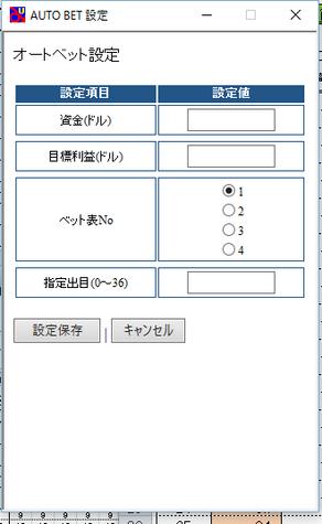 image_autobet_prot_autob_menu.png