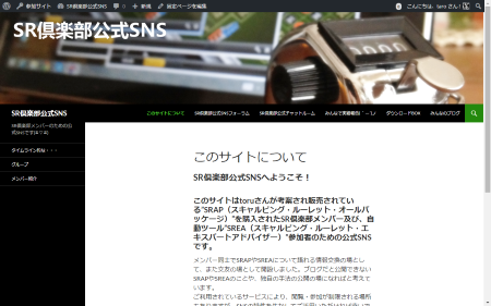 image_sns_pc1_20151026.png