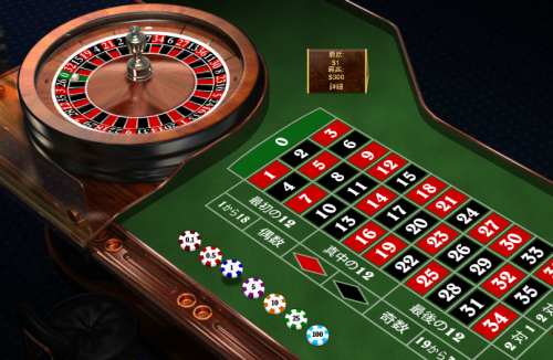 roulette_image.png